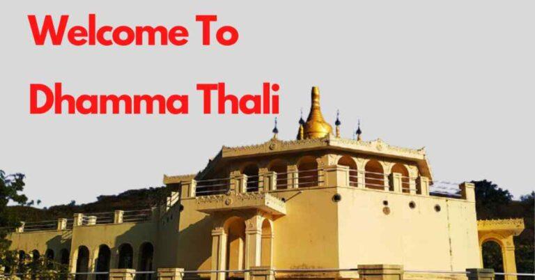 Jaipur Vipassana Meditation Center (Dhamma Thali )