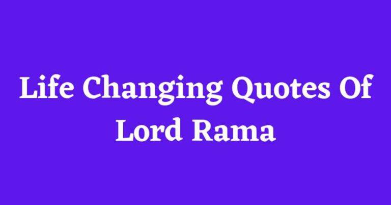 Jai Shree Ram Quotes